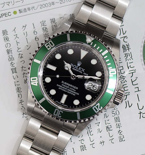 Rolex Submariner Green Date Automatic 16610LV JF Ver.